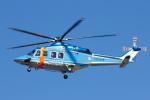 よっしぃさんが、名古屋飛行場で撮影した大阪府警察 AW139の航空フォト(写真)