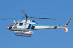 よっしぃさんが、名古屋飛行場で撮影した中日本航空 AS350B Ecureuilの航空フォト(写真)