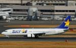 Wasawasa-isaoさんが、羽田空港で撮影したスカイマーク 737-8HXの航空フォト(写真)