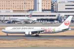 ATCITMさんが、羽田空港で撮影した日本航空 767-346/ERの航空フォト(写真)
