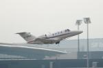 pringlesさんが、チューリッヒ空港で撮影したRC air 525 Citation CJ1+の航空フォト(写真)