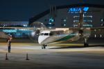 おぺちゃんさんが、伊丹空港で撮影したANAウイングス DHC-8-402Q Dash 8の航空フォト(写真)