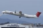 K.787.Nさんが、福岡空港で撮影した日本エアコミューター DHC-8-402Q Dash 8の航空フォト(写真)