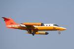 kazuchiyanさんが、岩国空港で撮影した海上自衛隊 U-36Aの航空フォト(写真)