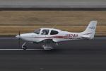 ぽんさんが、高松空港で撮影した学校法人ヒラタ学園 航空事業本部 SR20 Sの航空フォト(写真)