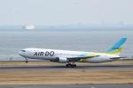 ぽん太さんが、羽田空港で撮影したAIR DO 767-33A/ERの航空フォト(写真)