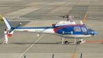 航空見聞録さんが、伊丹空港で撮影したアカギヘリコプター AS350B1 Ecureuilの航空フォト(写真)