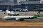 こだしさんが、羽田空港で撮影したエバー航空 A330-302の航空フォト(写真)
