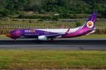 ぼんやりしまちゃんさんが、プーケット国際空港で撮影したノックエア 737-88Lの航空フォト(写真)