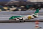 noriphotoさんが、札幌飛行場で撮影した北海道エアシステム 340B/Plusの航空フォト(写真)