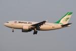 ぼんやりしまちゃんさんが、スワンナプーム国際空港で撮影したマーハーン航空 A310-304の航空フォト(写真)