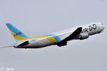 吉田高士さんが、羽田空港で撮影したAIR DO 767-33A/ERの航空フォト(写真)