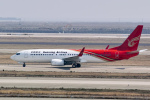 delawakaさんが、上海浦東国際空港で撮影した昆明航空 737-8LYの航空フォト(写真)