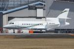 Wings Flapさんが、成田国際空港で撮影したJet Eagle International Ltd Falcon 900Bの航空フォト(写真)