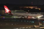 Wings Flapさんが、成田国際空港で撮影したカンタス航空 A330-202の航空フォト(写真)