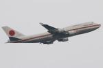 たみぃさんが、羽田空港で撮影した航空自衛隊 747-47Cの航空フォト(写真)