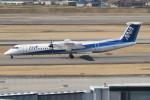 職業旅人さんが、伊丹空港で撮影したANAウイングス DHC-8-402Q Dash 8の航空フォト(写真)