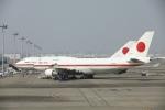Tomochanさんが、羽田空港で撮影した航空自衛隊 747-47Cの航空フォト(写真)