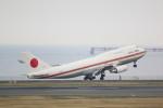 AokaiE531さんが、羽田空港で撮影した航空自衛隊 747-47Cの航空フォト(写真)