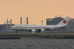 gucciyさんが、羽田空港で撮影した航空自衛隊 747-47Cの航空フォト(写真)