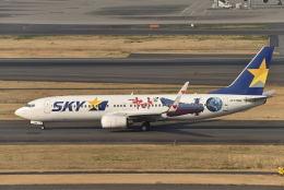 とりてつさんが、羽田空港で撮影したスカイマーク 737-86Nの航空フォト(写真)