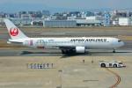 syuさんが、福岡空港で撮影した日本航空 767-346/ERの航空フォト(写真)