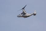 Steveさんが、横田基地で撮影したアメリカ海兵隊 MV-22Bの航空フォト(写真)