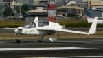 航空見聞録さんが、八尾空港で撮影した日本法人所有 SC-01B-160 Speed Canardの航空フォト(写真)