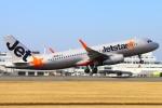 Kuuさんが、鹿児島空港で撮影したジェットスター・ジャパン A320-232の航空フォト(写真)