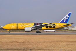 md11jbirdさんが、伊丹空港で撮影した全日空 777-281/ERの航空フォト(写真)