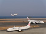 Cayenneさんが、中部国際空港で撮影した日本航空 737-846の航空フォト(写真)
