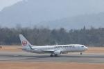 いんふぃさんが、広島空港で撮影した日本航空 737-846の航空フォト(写真)