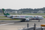 小牛田薫さんが、成田国際空港で撮影したエバー航空 A330-203の航空フォト(写真)