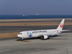 Cayenneさんが、中部国際空港で撮影した日本航空 767-346/ERの航空フォト(写真)