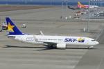 せせらぎさんが、中部国際空港で撮影したスカイマーク 737-8FZの航空フォト(写真)