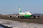 Soaringerさんが、新千歳空港で撮影したエバー航空 747-45Eの航空フォト(写真)