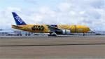 Koj-skadb1621_2116さんが、鹿児島空港で撮影した全日空 777-281/ERの航空フォト(写真)