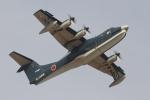 とらとらさんが、厚木飛行場で撮影した海上自衛隊 US-2の航空フォト(写真)