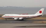 ユージ@RJTYさんが、羽田空港で撮影した航空自衛隊 747-47Cの航空フォト(写真)