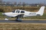 (`・ω・´)さんが、ホンダエアポートで撮影した個人所有 SR20の航空フォト(写真)