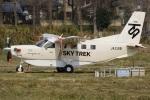 (`・ω・´)さんが、ホンダエアポートで撮影したスカイトレック Kodiak 100の航空フォト(写真)