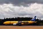 うめたろうさんが、鹿児島空港で撮影した全日空 777-281/ERの航空フォト(写真)