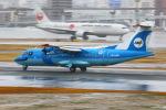 khideさんが、伊丹空港で撮影した天草エアライン ATR-42-600の航空フォト(写真)