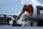 SKY☆8959さんが、羽田空港で撮影したサウディア 747-428F/ER/SCDの航空フォト(写真)