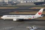 Tomochanさんが、羽田空港で撮影した日本航空 767-346/ERの航空フォト(写真)
