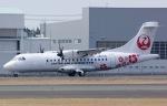 ☆A♡K STAR ALLIANCE☆さんが、鹿児島空港で撮影した日本エアコミューター ATR-42-600の航空フォト(写真)