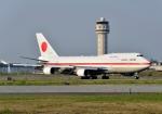 バーダーさんさんが、千歳基地で撮影した航空自衛隊 747-47Cの航空フォト(写真)
