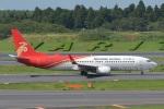 K.787.Nさんが、成田国際空港で撮影した深圳航空 737-86Nの航空フォト(写真)