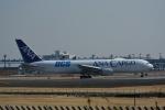 よしポンさんが、成田国際空港で撮影した全日空 767-381F/ERの航空フォト(写真)
