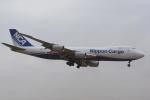 よしポンさんが、成田国際空港で撮影した日本貨物航空 747-8KZF/SCDの航空フォト(写真)
